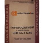 Цемент Ангарскцемент М400 ЦЕМ II А-Г 32.5 Б 50 кг